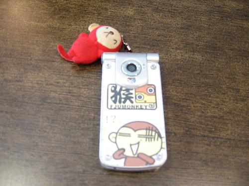 輔大猴的手機很可愛
