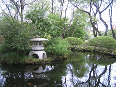 Fujisan Hongu Segentaisha Pond (mtyto) Tags: green water japan canon garden pond shrine lantern shinto refelction fujinomiya ixy shizuokaprefecture canonixydigitall2 canonpowershotsd20 fujisanhongusegentaisha mtyto canondigitalixusi5