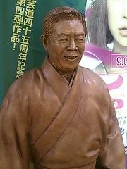 北島三郎 画像47