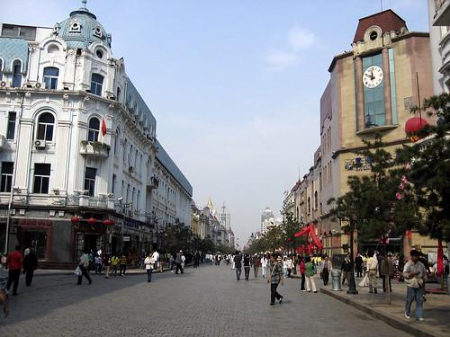 Zhongyang Pedestrian Street - Harbin