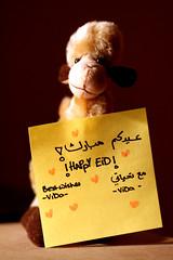 HaPpY Eid! *3eeeedkom mbaaaraak* (-ViDa-) Tags: eid camel yaay