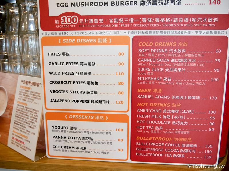 JBburger-1280026