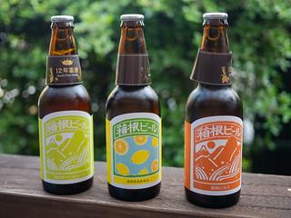 Hakone beer
