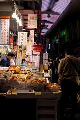 Oumi market(近江市場) (daigo harada(原田 大吾)) Tags: kanazawa view landscape oumi market