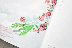 DSC_7124 (prettyredglasses.com) Tags: stationeryaddict art ほぼ日 washitape collage watercolor artjournal diary penlover stickers monthlykit pens doodle 水彩画 stationery journal artjournalpage stickersaddict paint ほぼ日手帳 mixedmediaart journallove journaling 絵日記 paperaddict マスキングテープ ephemera stickerslove masute hobonichi hobonichicousin hobonichiavec doodles plannergeek bujo bujoideas bujodecoration planners 文具 手帳 トラベラーズノート 다이어리 스탬프 트래블러스노트 문구 손글씨 craftspace loveforanalogue creativejournal thedialywriting dailydrawing