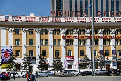 Ulaanbaatar (Mong) - 10 May 2018