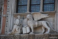 Венеція Собор Св.Марка InterNetri Italy 22