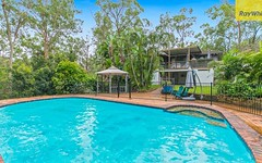 84 Summit Street, Sheldon QLD