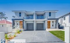 309A Morrison Road, Ryde NSW