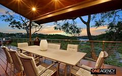 17 McPherson Place, Illawong NSW