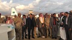 السفير السعودي يصل سقطرى ويعلن افتتاح مكتب لبرنامج إعمار اليمن بالجزيرة (nashwannews) Tags: إعادةالإعمار السعودية السفيرالسعودي اليمن سقطرى محمدآلجابر