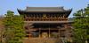 DSCF2834 (jbre) Tags: giappone ginkakuji japan kyoto pontocho tempiodargento kiyomizudera pavilion templesilver