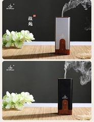 50ml Portable USB Ultrasonic Aromatherapy Essential Oil Diffuser Black & Silver (mindaligned8) Tags: portable usb ultrasonic aromatherapy essential oil diffuser