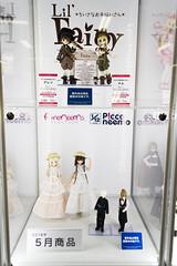 Doll Show #53 (Mokurenmei) Tags: azone doll dolls dollshow blythe dal pullip taeyang isul pureneemo obitsu 16 112 kikipop chiika rewigged rechipped 27cm 24cm