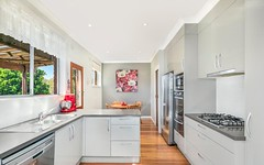 18 Tullamore Avenue, Killarney Heights NSW