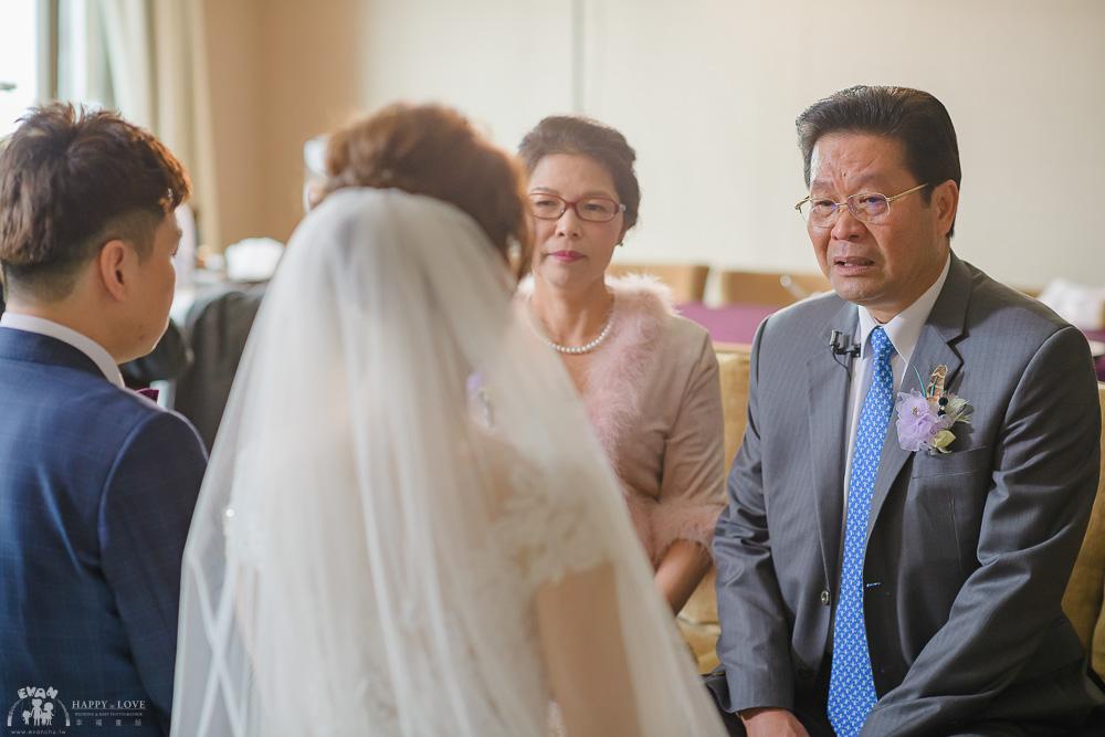 頤品-婚禮-喜宴-婚攝小朱爸_0047