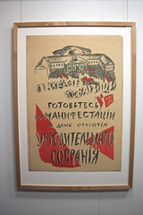Citizens, Comrades! (JB by the Sea) Tags: paloalto stanforduniversity stanford california january2018 cantorcenterforvisualarts propaganda poster russianrevolution