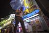 MOSHI MOSHI (ajpscs) Tags: ajpscs japan nippon 日本 japanese 東京 tokyo city people ニコン nikon d750 tokyostreetphotography streetphotography street seasonchange spring haru はる 春 2018 night nightshot tokyonight nightphotography citylights tokyoinsomnia nightview urbannight strangers walksoflife dayfadesandnightcomesalive streetoftokyo rain ame 雨 雨の日 whenitrains 傘 anotherrain badweather whentheraincomes cityrain tokyorain lights afterdark alley othersideoftokyo tokyoalley attheendoftheday urban tokyoite wetnight rainynight noplaceforthesun sundayrain umbrella whenitrainintokyo feeltheearth thursdayrain