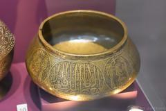 Brass Water Bowl (Bri_J) Tags: westonparkmuseum sheffield southyorkshire uk museum yorkshire nikon d7200 brass waterbowl bowl metalwork iran persia