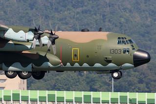 1303 C-130 Taiwan Air Force, Taipei