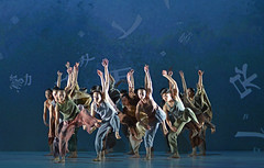 Formosa: artists of the company (of Cloud Gate Dance Theatre) (DanceTabs) Tags: dance dancers dancing formosa taiwan cloudgate sadlerswells
