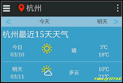 杭州 2018-03-10 天氣