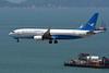 Xiamen Airlines B-5653 (Howard_Pulling) Tags: hongkong airport hkia air airlines aviation hk howardpulling aeroplane china