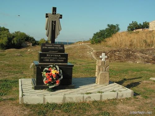 Крим, Феодосія InterNetri Ukraine 2009 105