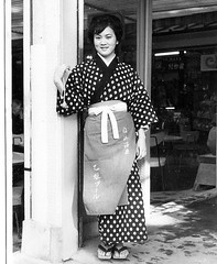 Pretty waitress at Shirahama 1961  091 (Tangled Bank) Tags: japan japanese asia asian olf family album old film photo photography picture scan scanned
