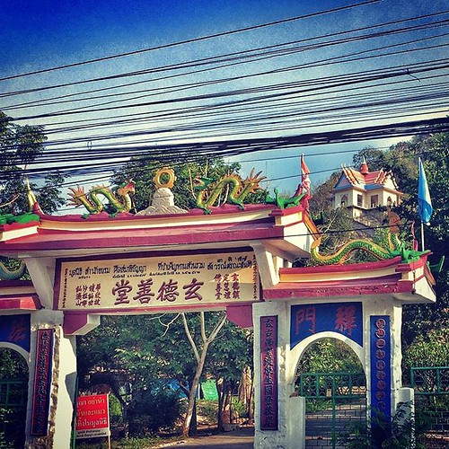 Thru the gate and alllllll the way up to the house on the hill/mountain....? Cool stuff to see on Soi 88 Hua Hin #huahin #thaiplaces2go #wat #temple