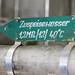 Kernkraftwerk Lubmin: Zuspeisewasser