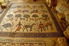Animal Story (Pedestrian Photographer) Tags: mount dsc6374 floor floors chapel presbytery mosaic animal animals nebo jordan holy site feb february 2018 ribbet christian place moses memorial church ancient byzantine
