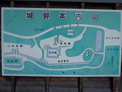Castle map2 honmaru _orig_LG (Hazbones) Tags: iwakuni yamaguchi yokoyama castle kikkawa suo chugoku mori honmaru ninomaru demaru wall armor samurai spear teppo gun matchlock map ropeway
