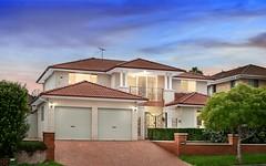 120 Kings Road, Castle Hill NSW