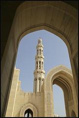 Large minaret of Sultan Qaboos Grand Mosque, Muscat, Oman (henrik.schwarz) Tags: oman muscat sultan qaboos grand mosque minaret large