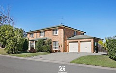 10 Orton Place, Currans Hill NSW