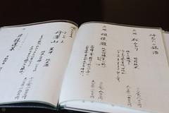和歩の壁紙プレビュー