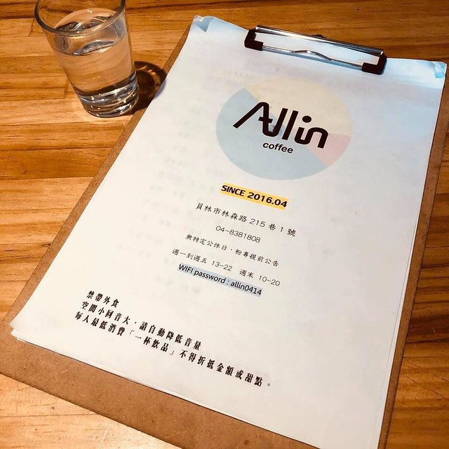 All ln coffee