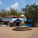 Han Chey Mountain, Kampong Cham thumbnail