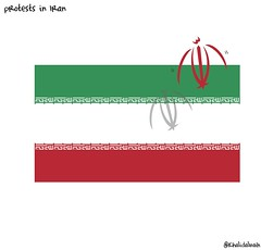 Iran protests (khalid Albaih) Tags: khartoon khalidalbaih sudan cartoon illustration palestine israel gcc qatar mbs mbz trump السودان خرطون خالد البيه كركتير