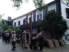 Hangzhou Restaurant (ashwar.geo) Tags: hangzhou forestpark teaplantation shongcheng westlake