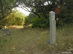 Крим, Таврські могильники на горі Кішка InterNetri Ukraine 2009 113