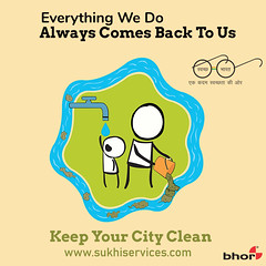 Everything We Do, Always Comes Back To Us – Sukhi Services (sukhiservices) Tags: compostingmachinesindwarka delhi automaticcompostingmachinesindelhi india foodwastecompostingmachines composting compost wastetocompost wastetocompostmachines organiccompostingmachines solidwastemanagement foodwasterecycling compostingelements noncompostingelements wastetocompostmachineswtc sukhiservices swachhbharat