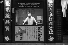 HANDMADE JAPANESE SOBA IN PROCESS (ajpscs) Tags: ajpscs japan nippon 日本 japanese 東京 tokyo city people ニコン nikon d750 tokyostreetphotography streetphotography street seasonchange spring haru はる 春 2018 shitamachi night nightshot tokyonight nightphotography citylights tokyoinsomnia nightview monochromatic grayscale monokuro blackwhite blkwht bw blancoynegro urbannight blackandwhite monochrome alley othersideoftokyo strangers walksoflife omise 店 urban attheendoftheday urbanalley traditionalmethodsofhandmadejapanesesobainprocess