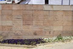 Celal Bayar Anıtı , Gemlik , Bursa , TURKEY (orcin70) Tags: celalbayaranıtı gemlik bursa turkey
