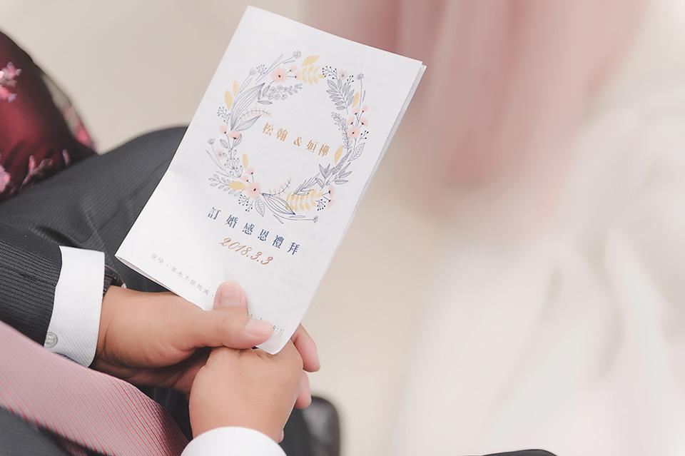 台南婚攝-台南聖教會東東宴會廳華平館-097