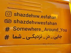 Shazdehvw.esfahan (Roelie Wilms) Tags: coffee kaffee cappuccino koffie isfahan isfahān esfahan iran persia