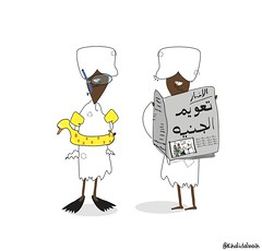 ta3wim (khalid Albaih) Tags: khartoon khalidalbaih sudan cartoon illustration palestine israel gcc qatar mbs mbz trump السودان خرطون خالد البيه كركتير