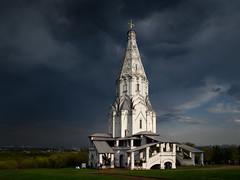 AMO_1715S (Alexey-Morozov) Tags: nikon d850 24mm pce moscow rus storm rain