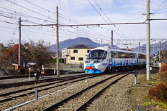 Special train to Mount Fuji Station (phuong.sg@gmail.com) Tags: asia asian autumn background beautiful commuter destination economy express fast fuji fujikyu fujisan japan japanese journey kawaguchiko landmark landscape line mount mountain nature outdoor passenger platform public rail railway rapid route sky speed station tokyo tourism tourist town track traffic train transport transportation travel vehicle yamanashi